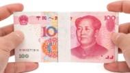 人民幣急升,銀行推「人民幣定存」,利率是新台幣3倍!能不能買?