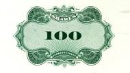 又一檔ETF上市!為什麼「公司治理100ETF」會讓0050「越來越尷尬」?