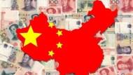 一帶一路概念過熱!中亞國家患大頭症,賣資產瘋狂開價