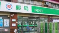 獨家!郵局驚爆員工侵占4億保費 保險局:最重罰300萬!