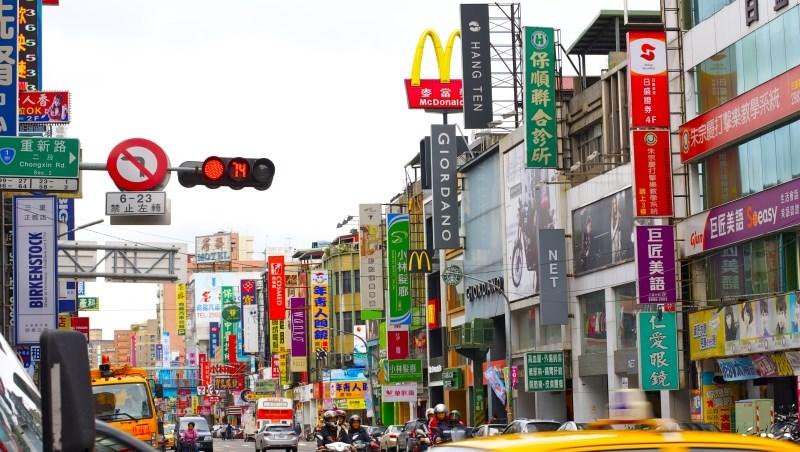 店面 台灣 街道
