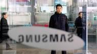 李在鎔遭判5年、三星電子跌,韓華被查稅、股價摔