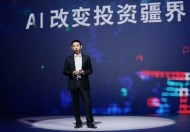 中國將統治世界?北京、上海瘋AI,谷歌大舉搶人才