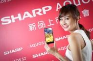 「夏普回來了」!明年Q2重返歐智慧機市場、鴻海生產?
