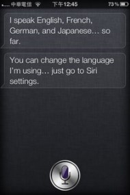蘋果遜掉了,谷歌AI智商比Siri高近兩倍