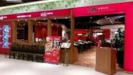 獲張忠謀盛讚,唯一可匹敵鼎泰豐的餐廳!3張圖告訴你,「瓦城」可以買來存股嗎?