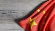 中國》A股已正式突破整理區間:把握大型股上漲潛力,優選互聯網、金融股