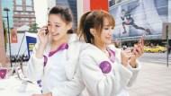 台灣之星4G吃到飽 殺到188元