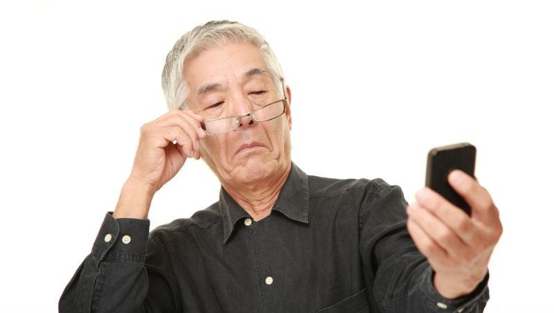 老花眼鏡,免費配!12月底前,新北市政府顧老人「目睭」,快來看怎麼申請