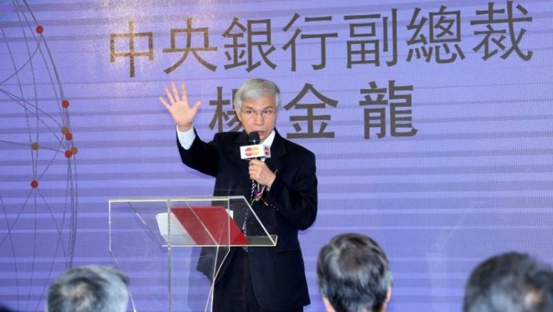 攤開彭淮南的歷練印證了一件事:楊金龍接任央行總裁...曝露出「台灣歷任總統的怠惰」!