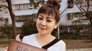 王彩樺:我就是很想賺錢!