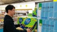 衛生紙湧囤貨潮!各大賣場祭促銷,搶購前別忽略這些優惠