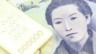 日央鬆口、明年或考慮QE退場!日圓