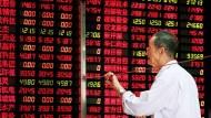 投資陸股需慎選!逾兩成股票被當融資擔保品、不確定增
