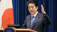 「安金會」來了、最快9月成真?日本國防股逆勢挫