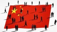 中國經濟數據呈現令人不安的矛盾,美元兌離岸人幣升
