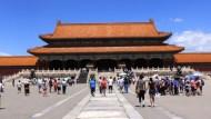 北京管制作梗!騰訊市值1,780億