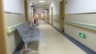 4大錢坑,讓住院醫療險不夠賠!一張