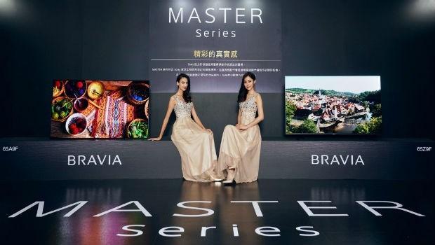 Sony MASTER系列再創影音旗艦經典 專業級畫質真實再現影像創作
