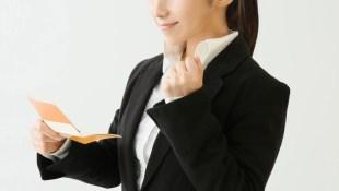 工作4年,她在發年終前1個月被主管要求「主動離職」...律師教你5件