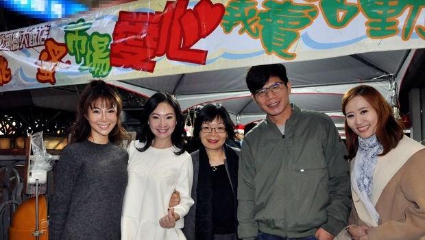 2018 「愛‧延續」慈善愛心義賣 台北凱撒邀您吃喝玩樂做公益