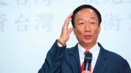 郭董連3月買股力挺加持 鴻海市值重返兆元大關