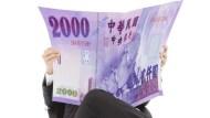 外商銀行估 台灣今年通膨率將跌破1%