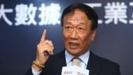 郭董宣布參選2天以來 鴻海跌破90元及5日線 市值蒸發400億元