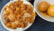 2019米其林必比登榜單竟然沒有魯肉飯?我要平反》這5家銅板價魯肉飯美味等級應上榜!