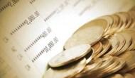 海外資金先檢視、匯回台灣免煩惱! 會計師解析海外所得課稅風險