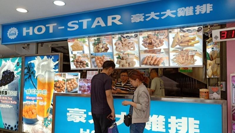 「鹽酥雞3樣190元天價!」網紅嘆有理?回顧文:雞排這些年漲75%、珍奶更漲100%!