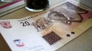 你不知道的南非幣》失業率近3成,青