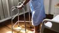 實支實付?還是日額給付?住院醫療險怎麼買,這篇5分鐘搞懂!