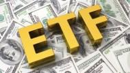 全球黃金ETF持倉創下6年新高 金價關注美元與利率