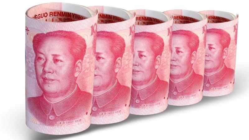 銀彈攻勢 中國半導體基金2000億人民幣上路