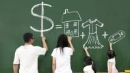 負利率時代,如何撐起一個家?