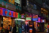 香港旅遊業旺季慘淡 旅館員工被迫休