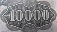 《日股》日圓創2個月低 日經翻紅;TDK飆2個半月高