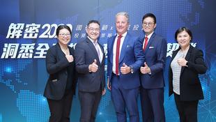 市場震盪免驚 2020亞洲債潛力可期