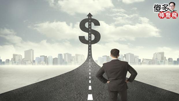 一直做簡單的事,是贏家還是輸家?存股工程師棒喬飛點醒:投資路上,先認清方向