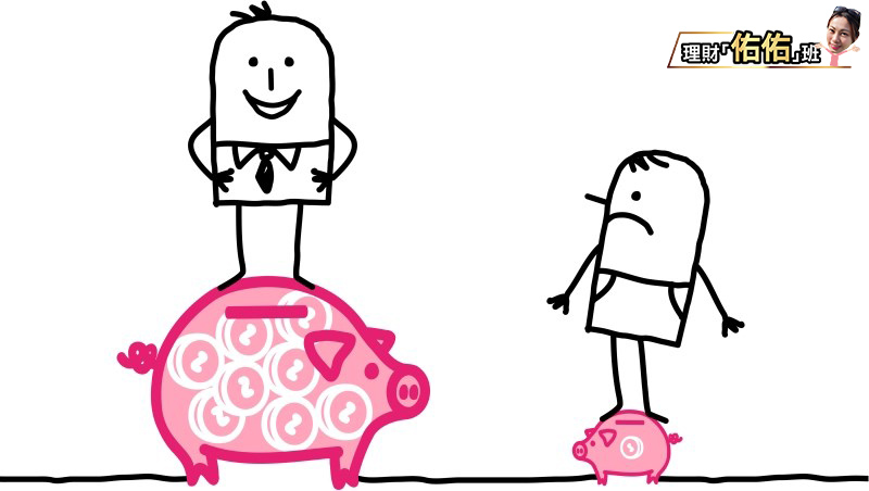 勞保怕破產、勞退和儲蓄怕不夠用?小資女佑佑教你3招試算「退休金3支柱」準備進度