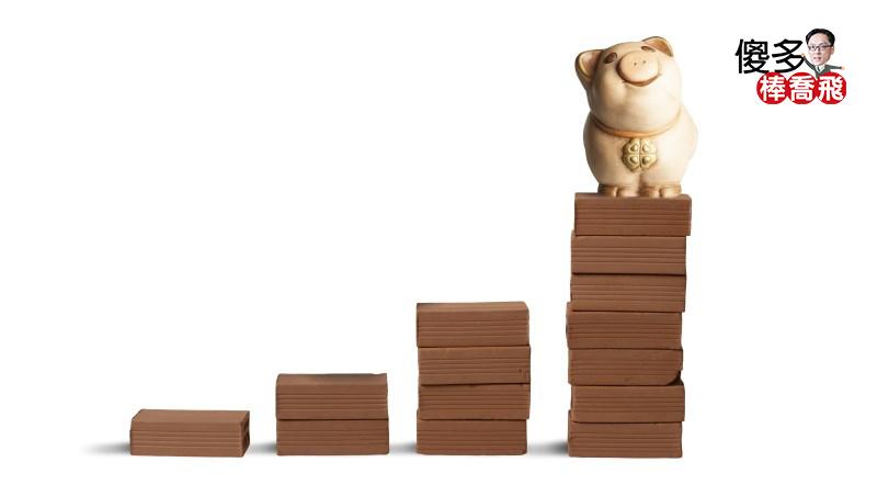 「存股致富」是真是假?存股工程師點破:目標決定成功率!若懷抱大夢,不如買樂透