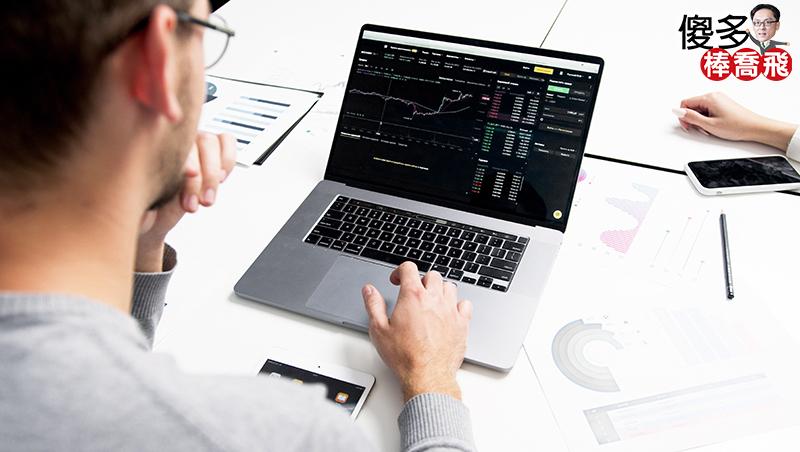 老是追高殺低好心累?掌握5原則,存股工程師棒喬飛自組ETF,錢進股市不再心慌慌