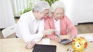 破除盲點、盡早準備第三退休金計畫,好命退休沒那麼難!