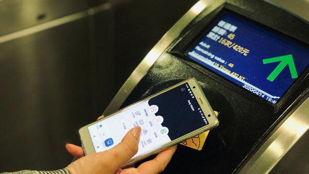 一卡+一付,悠遊付綜合理財,支付最快速