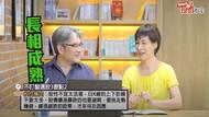 快影片》上班族「不盯盤選股」3訣竅,選對潛力股,穩穩賺波段!