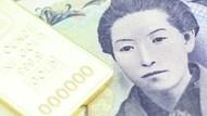 美中貿易戰升溫、日圓匯率26日上午一度出現年初來新高!