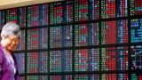 台股翻紅12500點失而復得!外資終止連6賣,三大法人賣超1.96億元