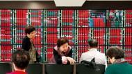 台股多頭信心回籠收復短均,外資再加碼,三大法人買超32.51億元