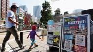 日本政府將立法 防止巨型IT企業壟斷市場與不當收集個資